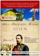 afise-comenius-9